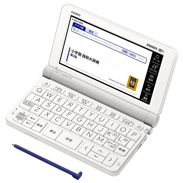 カシオ XD-SX7100 電子辞書 ドイツ語モデル(67コンテンツ収録) EX-word ホワイト [XDSX7100]