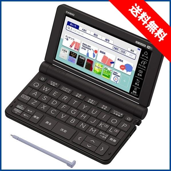 ※在庫あり メーカー保証付 予約販売品 在庫あり カシオ XD-SX4900BK 電子辞書 ブラック 高校生英語強化モデル XDSX4900BK 240コンテンツ収録 EX-word 至上