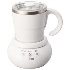 UCC ミルクカップフォーマー MCF30(W)パンナホワイト