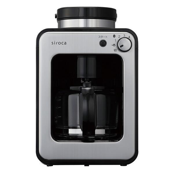 シロカ SC-A221(K/SS) 全自動コーヒーメーカー ステンレスシルバー SCA221KSS