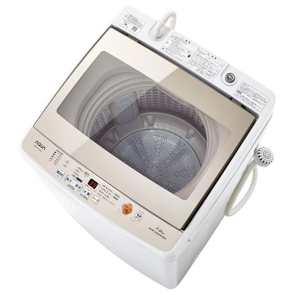 (物流在庫あり)AQUA AQW-GV70G(W) 7.0kg全自動洗濯機 ホワイト [AQWGV70GW] ※配送・設置は、最寄のエディオン配送センターよりお伺いいたします。[全国送料無料 ※一部地域を除く]