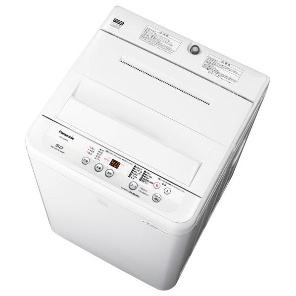 (物流在庫あり)パナソニック NA-F50BE5-KW 5.0kg全自動洗濯機 keyword キーワードホワイト [NAF50BE5KW]  ※配送・設置は、最寄のエディオン配送センターよりお伺いいたします。[全国送料無料 ※一部地域を除く]