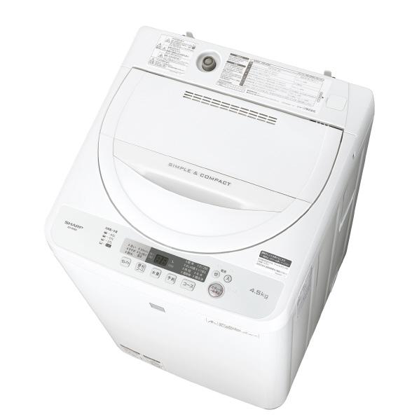 シャープ 4.5kg全自動洗濯機 keyword キーワードホワイト ESG4E5KW ※配送・設置は、最寄のエディオン配送センターよりお伺いいたします。[全国送料無料 ※一部地域を除く]