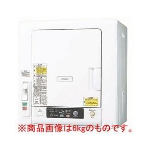 エアハッチで すばやく やさしく乾燥 激安通販 お求めやすく価格改定 日立 DE-N50WV W ピュアホワイト 5.0kg衣類乾燥機 DEN50WVW ※納期目安:1ヶ月~ ※配送のみとなります