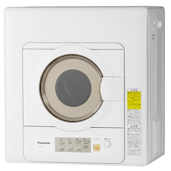 (お取り寄せ)パナソニック NH-D603-W 6.0kg衣類乾燥機 ホワイト [NHD603W]