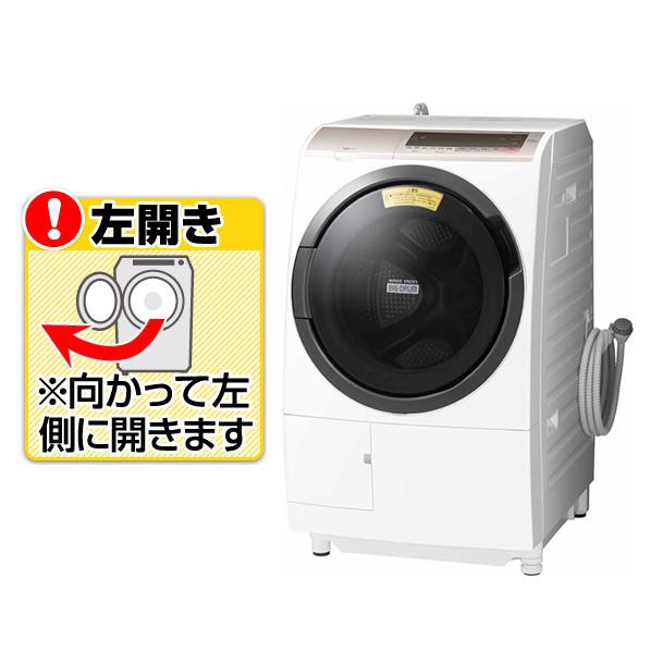 (お取り寄せ)日立 BD-SV110CL N【左開き】11.0kgドラム式洗濯乾燥機 ビッグドラム シャンパン [BDSV110CLN] ※配送・設置は、最寄のエディオン配送センターよりお伺いいたします。[全国送料無料 ※一部地域を除く]
