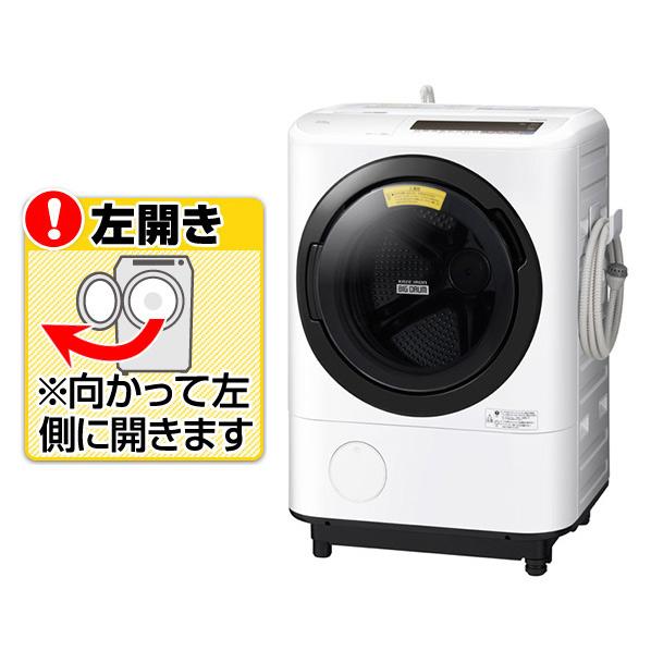 (お取り寄せ)日立 BD-NV120CE6L W【左開き】12.0kgドラム式洗濯乾燥機 オリジナル ビッグドラム ホワイト [BDNV120CE6LW] ※配送・設置は、最寄のエディオン配送センターよりお伺いいたします。[全国送料無料 ※一部地域を除く]