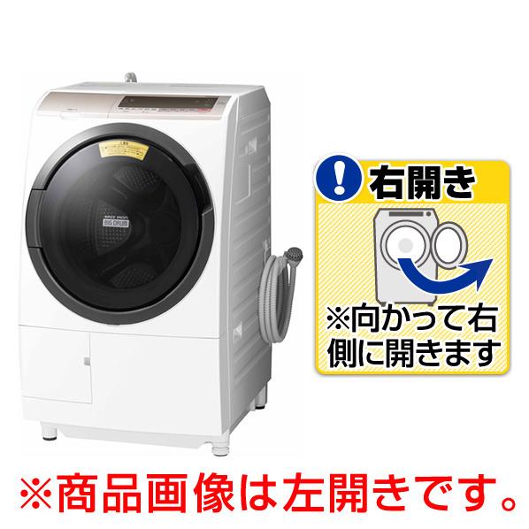 (お取り寄せ)日立 BD-SV110CR N【右開き】11.0kgドラム式洗濯乾燥機 ビッグドラム シャンパン [BDSV110CRN] ※配送・設置は、最寄のエディオン配送センターよりお伺いいたします。[全国送料無料 ※一部地域を除く]