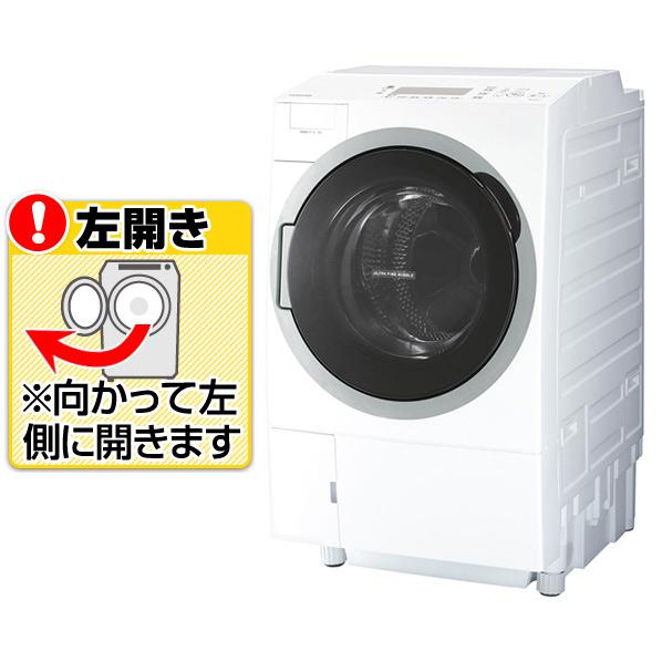東芝 TW-127V7L(W) 【左開き】12.0kgドラム式洗濯乾燥機 ZABOON グランホワイト [TW127V7LW]  ※配送・設置は、最寄のエディオン配送センターよりお伺いいたします。[全国送料無料 ※一部地域を除く]
