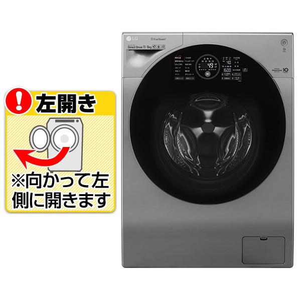 (納期2ヶ月~)LGエレクトロニクス 【左開き】11.0kgドラム式洗濯乾燥機 LG DUALWash Steam ステンレスシルバー FG1611H2V ※配送設置:最寄のエディオン商品センターよりお伺い致します。[※サービスエリア外は別途配送手数料が掛かります]
