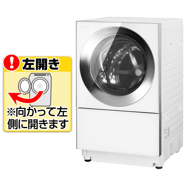 パナソニック NA-VG1300L-S【左開き】10.0kgドラム式洗濯乾燥機 Cuble シルバーステンレス [NAVG1300LS] ※配送・設置は、最寄のエディオン配送センターよりお伺いいたします。[全国送料無料 ※一部地域を除く]