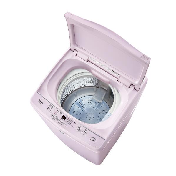 AQUA AQW-GS7E6(KP) 7.0kg全自動洗濯機 keyword キーワードピンク [AQWGS7E6KP] ※配送設置:最寄のエディオン商品センターよりお伺い致します。[※サービスエリア外は別途配送手数料が掛かります]