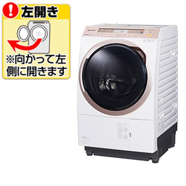 (エリア限定:お問い合わせください)パナソニック NA-VX5E6L-W【左開き】11.0kgドラム式洗濯乾燥機 KuaL クリスタルホワイト NAVX5E6LW ※配送設置:最寄のエディオン商品センターよりお伺い致します。[※サービスエリア外は別途配送手数料が掛かります]