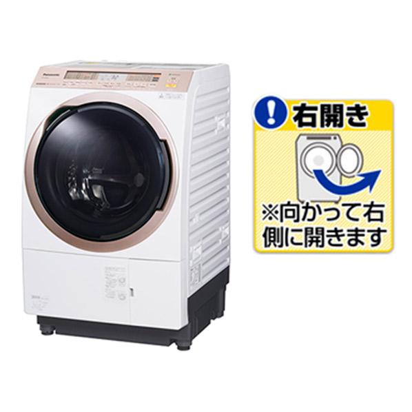 パナソニック NA-VX5E6R-W【右開き】11.0kgドラム式洗濯乾燥機 KuaL クリスタルホワイト NAVX5E6RW ※配送設置:最寄のエディオン商品センターよりお伺い致します。[※サービスエリア外は別途配送手数料が掛かります]