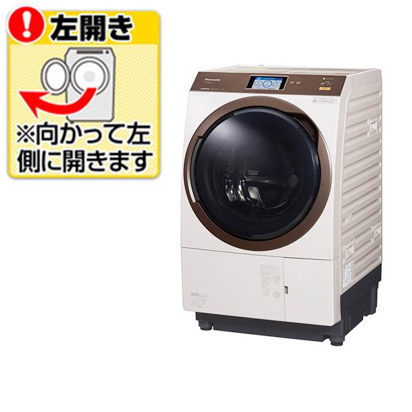 パナソニック NA-VX9900L-N【左開き】11.0kgドラム式洗濯乾燥機 ノーブルシャンパン NAVX9900LN ※配送設置:最寄のエディオン商品センターよりお伺い致します。[※サービスエリア外は別途配送手数料が掛かります]