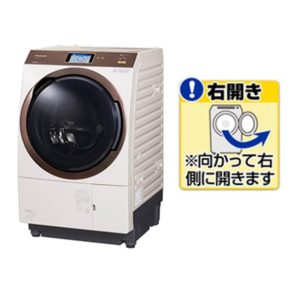 パナソニック NA-VX9900R-N【右開き】11.0kgドラム式洗濯乾燥機 ノーブルシャンパン NAVX9900RN ※配送設置:最寄のエディオン商品センターよりお伺い致します。[※サービスエリア外は別途配送手数料が掛かります]