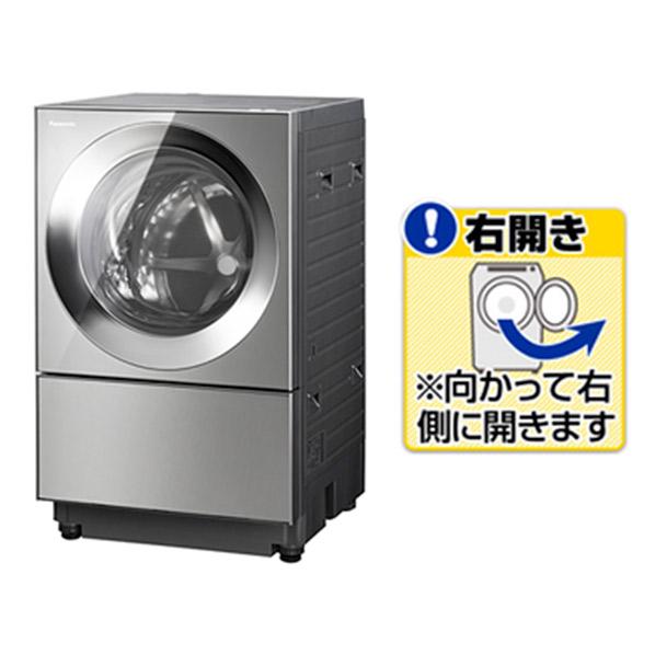 パナソニック NA-VG2300R-X【右開き】10.0kgドラム式洗濯乾燥機 Cuble プレミアムステンレス NAVG2300RX ※配送設置:最寄のエディオン商品センターよりお伺い致します。[※サービスエリア外は別途配送手数料が掛かります]