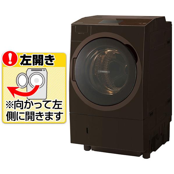 (納期目安:2~3週間)東芝 TW-127X8L(T)【左開き】12.0kgドラム式洗濯乾燥機 ZABOON グレインブラウン TW127X8LT ※配送設置:最寄のエディオン商品センターよりお伺い致します。[※サービスエリア外は別途配送手数料が掛かります]