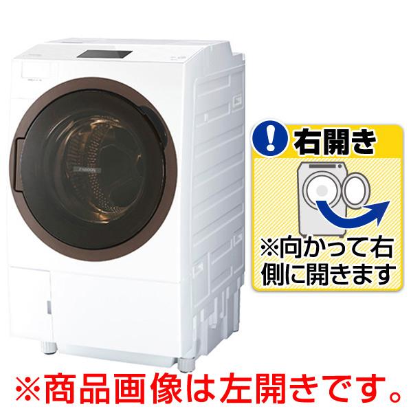 (9/9発売予定)東芝 TW-127X8R(W)【右開き】12.0kgドラム式洗濯乾燥機 ZABOON グランホワイト TW127X8RW ※配送設置:最寄のエディオン商品センターよりお伺い致します。[※サービスエリア外は別途配送手数料が掛かります]