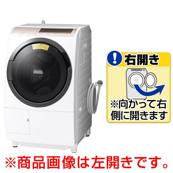 (納期目安:2ヶ月~)日立 BD-SV110ER W【右開き】11.0kgドラム式洗濯乾燥機 ビッグドラム ホワイト BDSV110ERW ※配送設置:最寄のエディオン商品センターよりお伺い致します。[※サービスエリア外は別途配送手数料が掛かります]