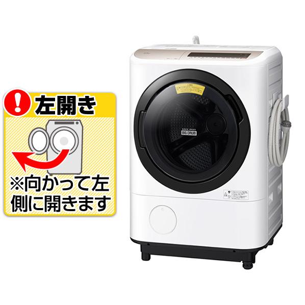 日立 BD-NV120EL W【左開き】12.0kgドラム式洗濯乾燥機 ビッグドラム ホワイト BDNV120ELW ※配送設置:最寄のエディオン商品センターよりお伺い致します。[※サービスエリア外は別途配送手数料が掛かります]
