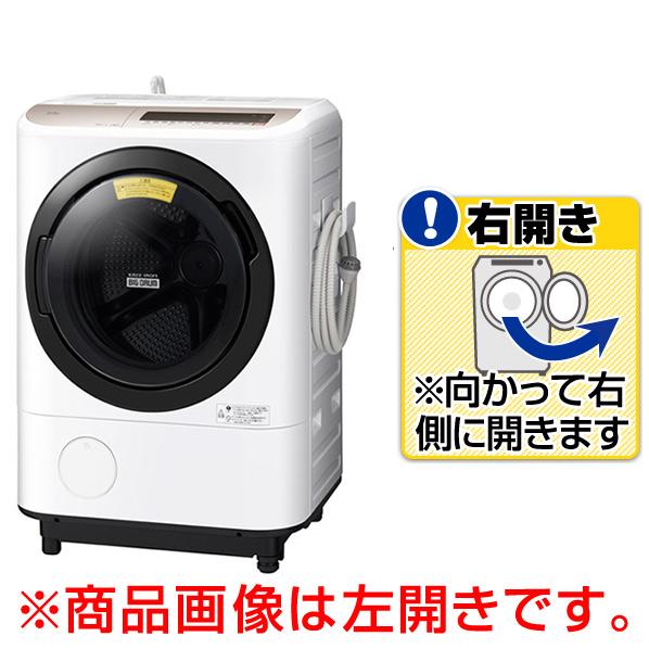 日立 BD-NV120ER W【右開き】12.0kgドラム式洗濯乾燥機 ビッグドラム ホワイト BDNV120ERW ※配送設置:最寄のエディオン商品センターよりお伺い致します。[※サービスエリア外は別途配送手数料が掛かります]