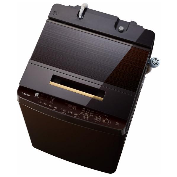 東芝 AW-10SD8(T) 10.0kg全自動洗濯機 ZABOON グレインブラウン AW10SD8T ※配送設置:最寄のエディオン商品センターよりお伺い致します。[※サービスエリア外は別途配送手数料が掛かります]