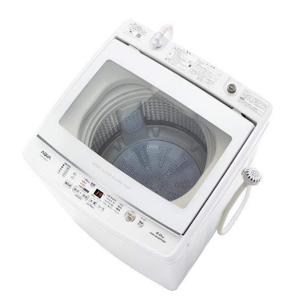 AQUA 9.0kg全自動洗濯機 AQW-GV90H(W) ※配送設置:最寄のエディオン商品センターよりお伺い致します。[※サービスエリア外は別途配送手数料が掛かります] [AQWGV90HW]