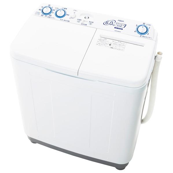 AQUA AQW-N60(W) 6.0kg二槽式洗濯機 ホワイト AQWN60W ※配送設置:最寄のエディオン商品センターよりお伺い致します。[※サービスエリア外は別途配送手数料が掛かります](搬入不可等によるキャンセルは出来ません)