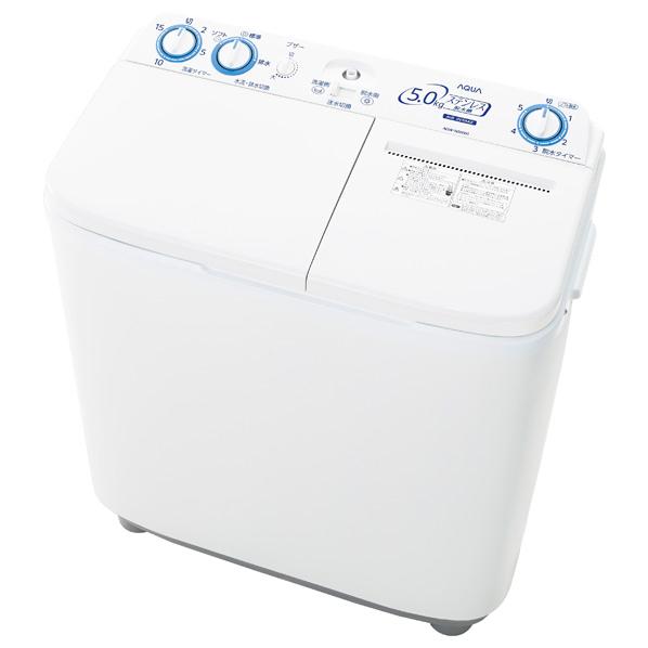 AQUA AQW-N50(W) 5.0kg二槽式洗濯機 ホワイト AQWN50W ※配送設置:最寄のエディオン商品センターよりお伺い致します。[※サービスエリア外は別途配送手数料が掛かります](搬入不可等によるキャンセルは出来ません)