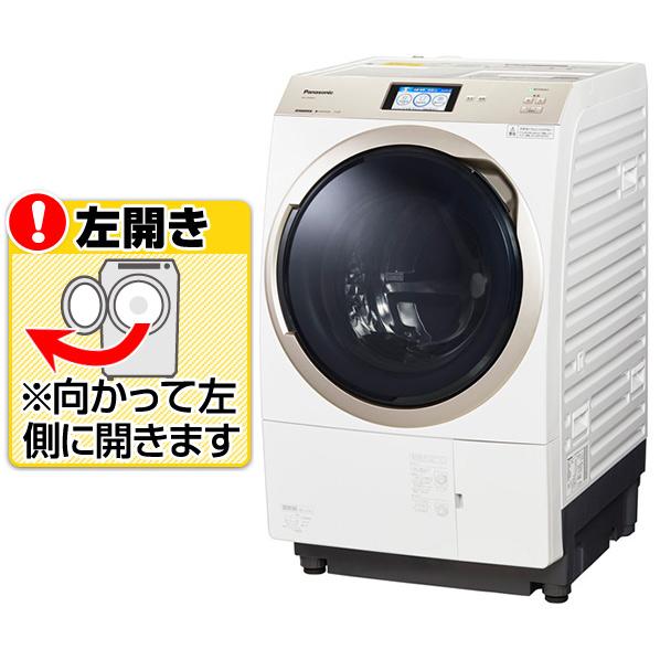 (納期目安:2ヶ月後入荷予定)パナソニック NA-VX900AL-W【左開き】11.0kgドラム式洗濯乾燥機 クリスタルホワイト [NAVX900ALW] ※配送設置:最寄のエディオン商品センターよりお伺い致します。