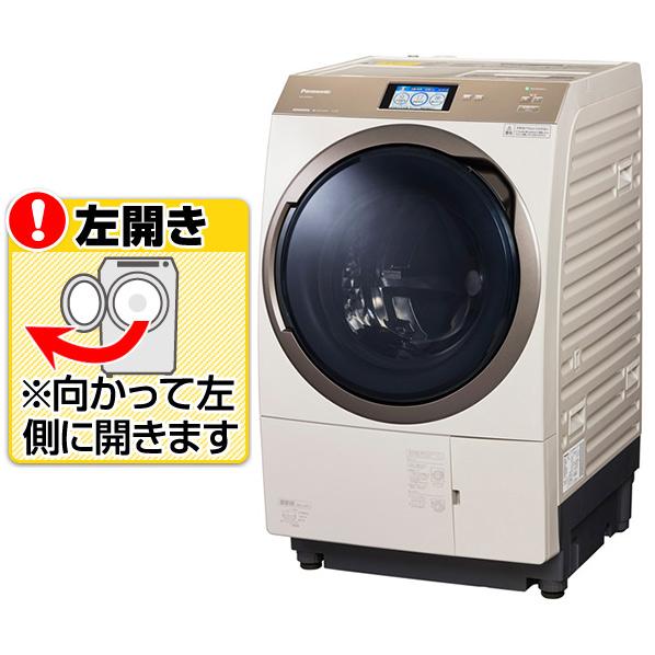 (納期目安:2ヶ月後入荷予定)パナソニック NA-VX900AL-N【左開き】11.0kgドラム式洗濯乾燥機 ノーブルシャンパン [NAVX900ALN] ※配送設置:最寄のエディオン商品センターよりお伺い致します。