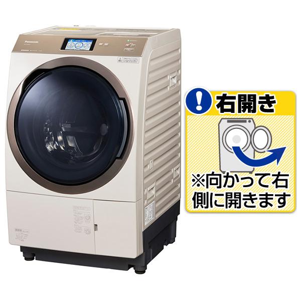 (納期目安:2ヶ月後入荷予定)パナソニック NA-VX900AR-N【右開き】11.0kgドラム式洗濯乾燥機 ノーブルシャンパン [NAVX900ARN] ※配送設置:最寄のエディオン商品センターよりお伺い致します。