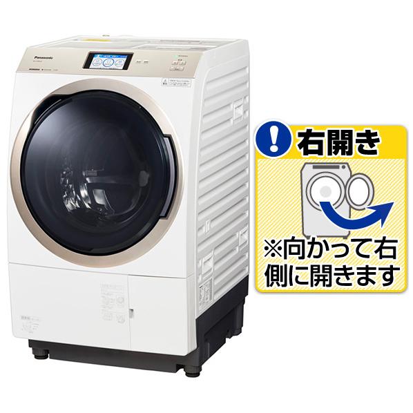 パナソニック NA-VX900AR-W【右開き】11.0kgドラム式洗濯乾燥機 クリスタルホワイト [NAVX900ARW] ※配送設置:最寄のエディオン商品センターよりお伺い致します。[※サービスエリア外は別途配送手数料が掛かります]