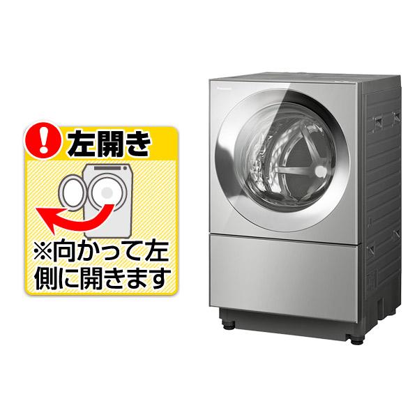 (1.5ヶ月後入荷予定)パナソニック NA-VG2400L-X【左開き】10.0kgドラム式洗濯乾燥機 Cuble プレミアムステンレス [NAVG2400LX] ※配送設置:最寄のエディオン商品センターよりお伺い致します。[※サービスエリア外は別途配送手数料が掛かります]