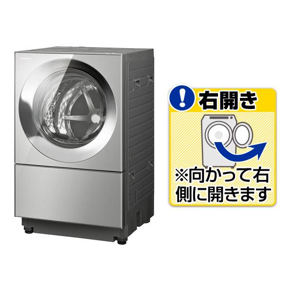 (2ヶ月後入荷予定)パナソニック NA-VG2400R-X【右開き】10.0kgドラム式洗濯乾燥機 Cuble プレミアムステンレス [NAVG2400RX] ※配送設置:最寄のエディオン商品センターよりお伺い致します。[※サービスエリア外は別途配送手数料が掛かります]