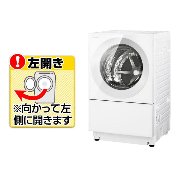 (12/1発売予定)パナソニック NA-VG1400L-W【左開き】10.0kgドラム式洗濯乾燥機 Cuble パールホワイト [NAVG1400LW] ※配送設置:最寄のエディオン商品センターよりお伺い致します。[※サービスエリア外は別途配送手数料が掛かります]
