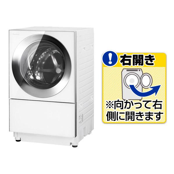 (2ヶ月後入荷予定)パナソニック NA-VG1400R-S【右開き】10.0kgドラム式洗濯乾燥機 Cuble シルバーステンレス [NAVG1400RS] ※配送設置:最寄のエディオン商品センターよりお伺い致します。[※サービスエリア外は別途配送手数料が掛かります]