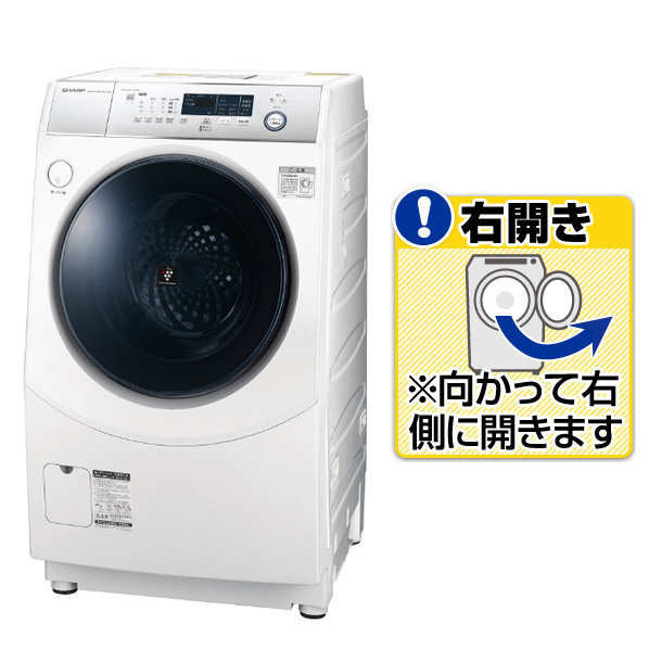 シャープ 【右開き】10.0kgドラム式洗濯乾燥機 ホワイト ESH10DWR ※配送設置:最寄のエディオン商品センターよりお伺い致します。[※サービスエリア外は別途配送手数料が掛かります](搬入不可等によるキャンセルは出来ません)