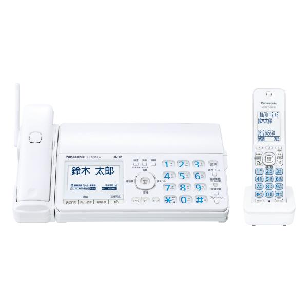 パナソニック KX-PZ510DL-W デジタルコードレスFAX(子機1台タイプ) おたっくす ホワイト [KXPZ510DLW]