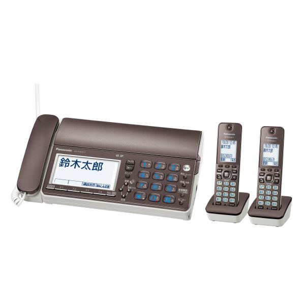 パナソニック KX-PZ610DW-T デジタルコードレスFAX(子機2台付き) おたっくす ブラウン [KXPZ610DWT]