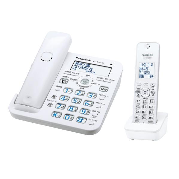 パナソニック VE-GZ51DL-W デジタルコードレス電話機(子機1台付き) RU・RU・RU ホワイト [VEGZ51DLW]