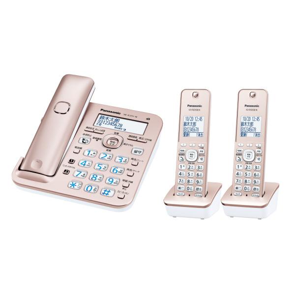 パナソニック VE-GZ51DW-N デジタルコードレス電話機(子機2台付き) RU・RU・RU ピンクゴールド [VEGZ51DWN]