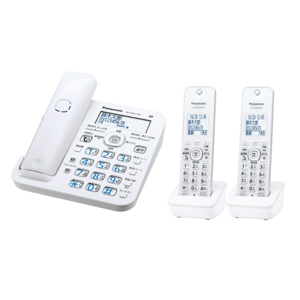 パナソニック VE-GZ51DW-W デジタルコードレス電話機(子機2台付き) RU・RU・RU ホワイト [VEGZ51DWW]