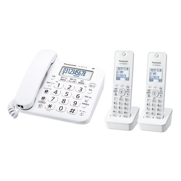 パナソニック VE-GZ21DW-W デジタルコードレス電話機(子機2台付き) RU・RU・RU ホワイト [VEGZ21DWW]