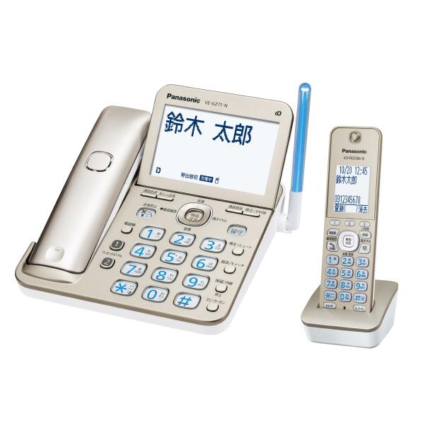 パナソニック VE-GZ71DL-N デジタルコードレス電話機(子機1台付き) RU・RU・RU シャンパンゴールド [VEGZ71DLN]