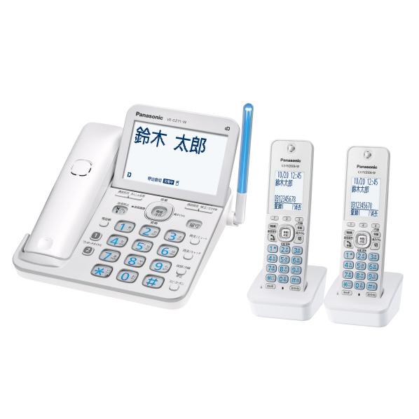 パナソニック VE-GZ71DW-W [VEGZ71DWW] デジタルコードレス電話機(子機2台付き) VE-GZ71DW-W RU・RU・RU パナソニック パールホワイト [VEGZ71DWW], シモノセキシ:bc07aefd --- officewill.xsrv.jp