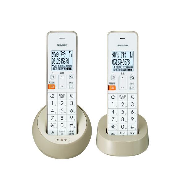 シャープ デジタルコードレス電話機(子機2台タイプ) ベージュ系 JDS08CWC