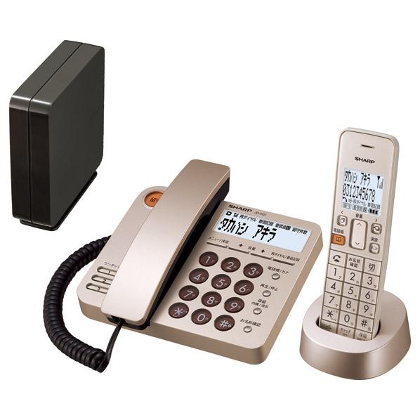 シャープ デジタルコードレス電話機(子機1台タイプ) シャンパンゴールド JDXG1CLN