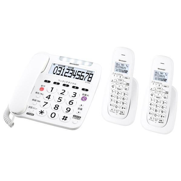 シャープ デジタルコードレス電話機(子機2台タイプ) KuaL ホワイト JDV38ECW